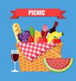 Wicker picnic basket vector image
