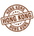 hong kong stamp vector image