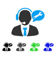 service manager message flat icon vector image