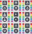 Avatar Calendar Microscope Flask Media play Apps vector image