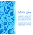 summer background with seashell frame vector image
