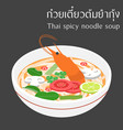 thai spicy noodle soup with thai alphabet vector image
