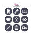 medicine healthcare and diagnosis icons vector image