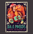 Invitation to the Day of the dead party vector image
