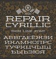 Cyrillic serif font in thin line style vector image