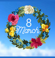 for springtime holiday vector image