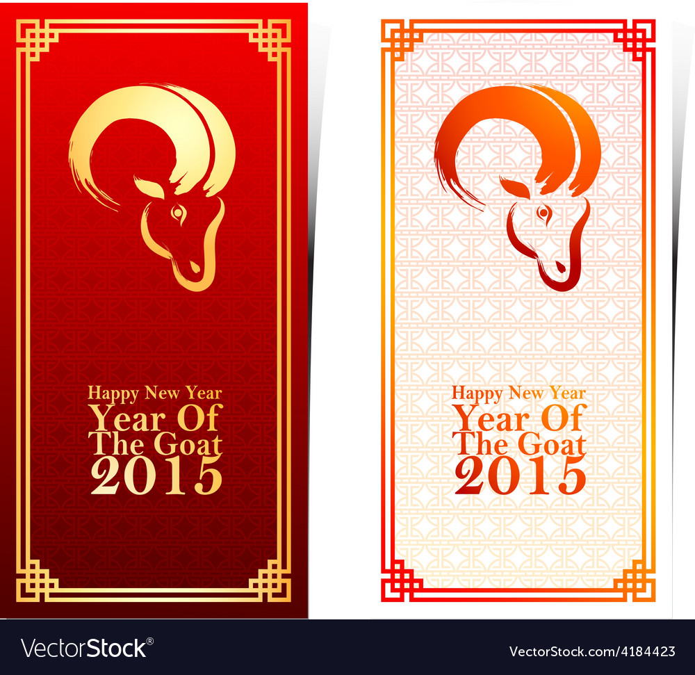 Chinese new year template2 vector