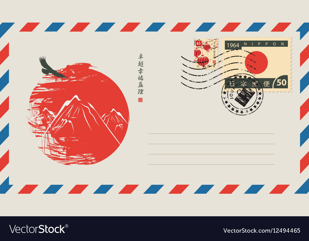 Envelope with a japanese postage stamp vector