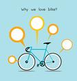 We love bike vector image
