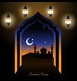 ramadan night vector image
