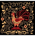 element for New Year vector image
