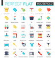 set of flat household icons vector image