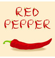 pepper vector image vector image