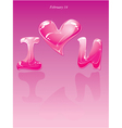 Valentines Day card - water drops vector image