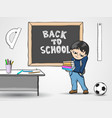 boy with books in the klassroom vector image