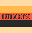 flag of germany with text oktoberfest vector image