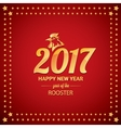 Happy Chinese new year 2017 with golden rooster vector image