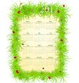 spring 2012 calendar vector image vector image