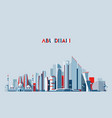 abu dhabi skyline arab emirates flat design vector image