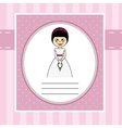 First Communion Invitation Card vector image
