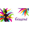 carnival party banner with samba dancer and vector image