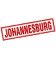 Johannesburg red square grunge stamp on white vector image