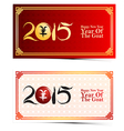 chinese new year template4 vector image