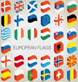 set of flags with waves for your design vector image