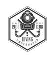 diving underwater sport club since 1965 vintage vector image