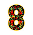 8 digit characterin the russian style the style vector image