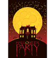 house party vector image