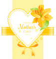 garden yellow lily dew drops flower holidays vector image