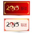 chinese new year template7 vector image
