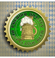 cap for beer bottles vector image