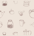 beautiful seamless pattern with hand drawn kitchen vector image