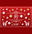 chinese new year background with dog and vector image