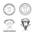 Medical Center dental treatment vector image