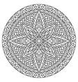 Mandala Decorative ornament element pattern Hand vector image