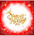 bright christmas red greeting vector image