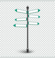 Blank Direction arrows signs for copy space vector image