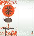 sun tea vector image vector image