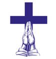 praying hands cross symbol of christianity hand vector image