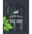 wine store with a branch of grapes vector image vector image