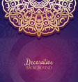Decorative background design vector image vector image