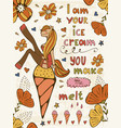 I am your ice cream you make me melt vector