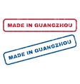 Made In Guangzhou Rubber Stamps vector image