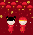 Chinese Girl-Boy Greetings card vector image