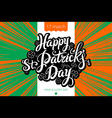 Saint Patricks Day Background with flag of Ireland vector image