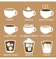 Morning coffee set EPS10 Vector Image