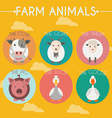 Farm Baby Animals and Birds Icons Set vector image